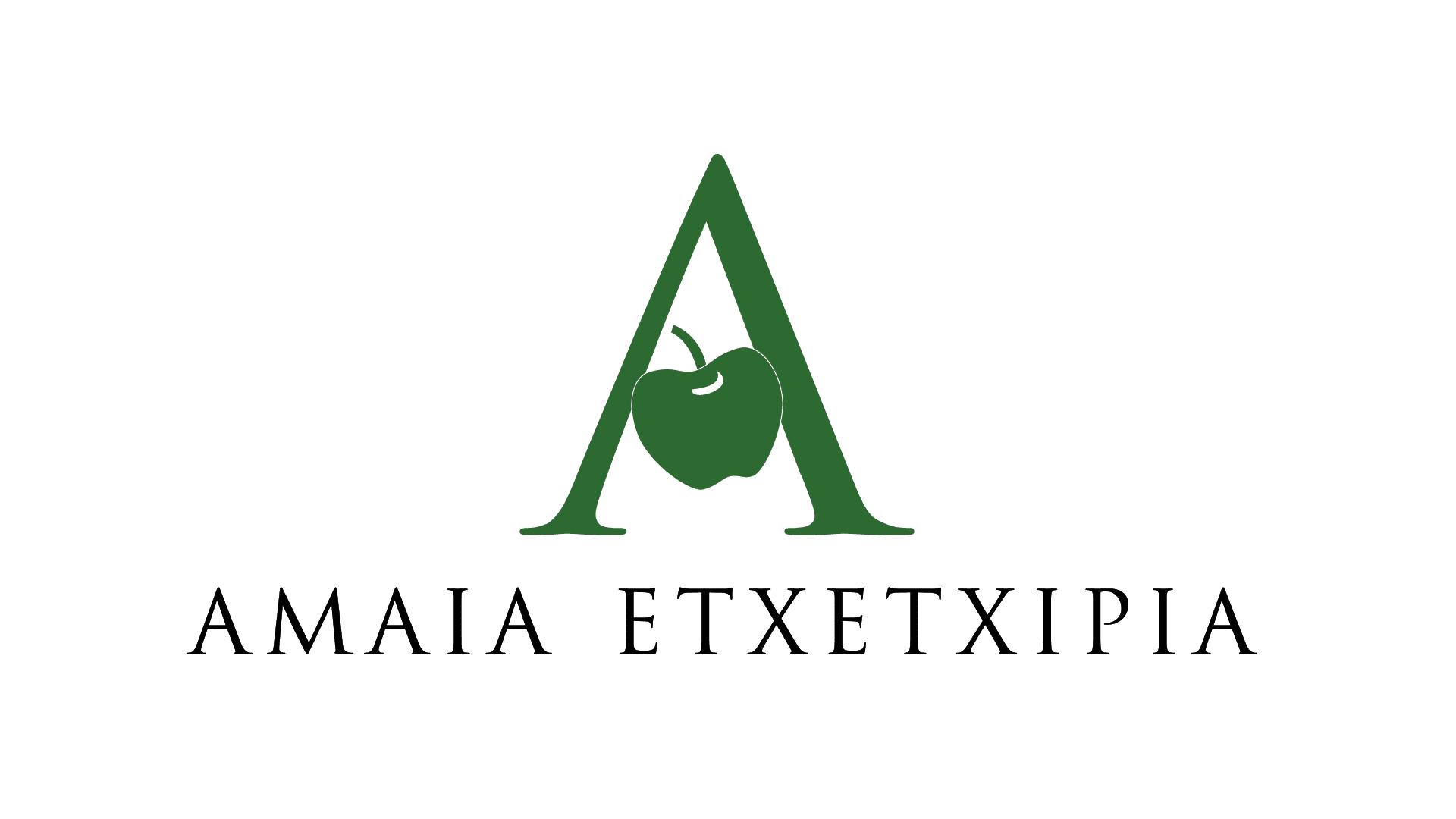 Amaia Etxetxipia - Dietista Nutricionista